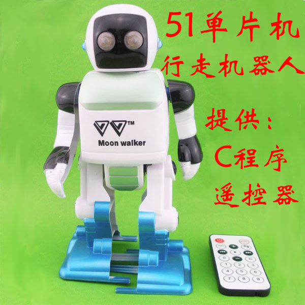 Wk-56-32 Type Walking Kit Scm Control Diy Parts Making Robot Robot Education Home Appliances