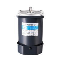 Miniature 90mm90w three single phase AC gear reducer asynchronous brake motor small motor