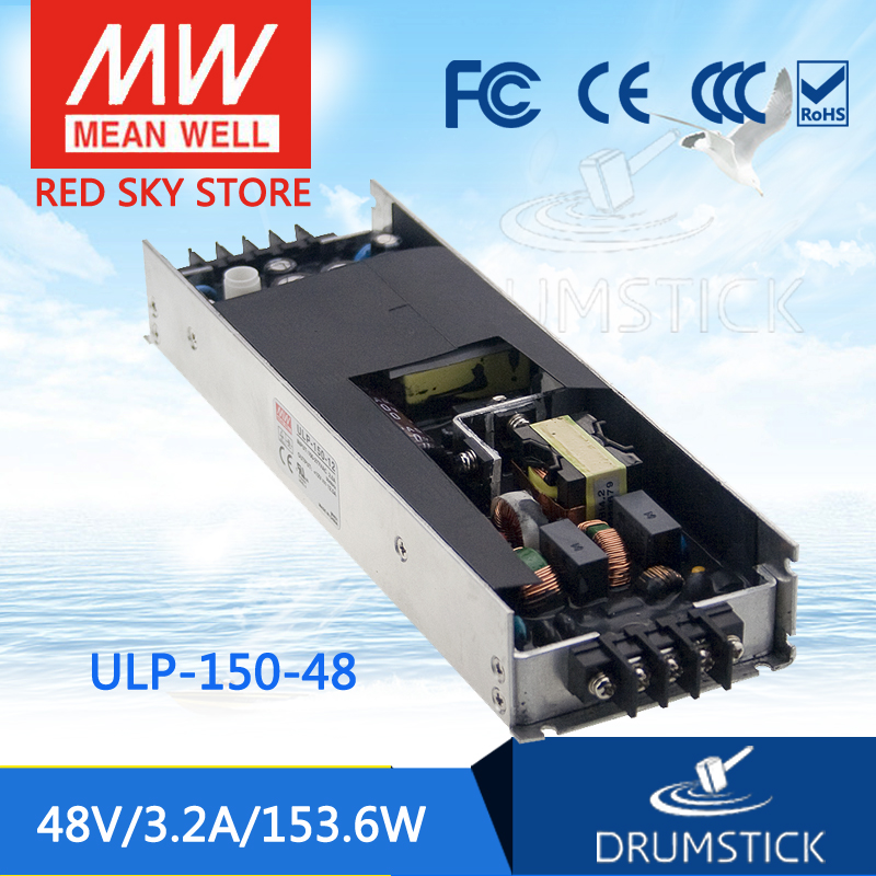 MEAN WELL ULP-150-48 48V 3.2A meanwell ULP-150 48V 153.6W U-Bracket with PFC Function Power Supply