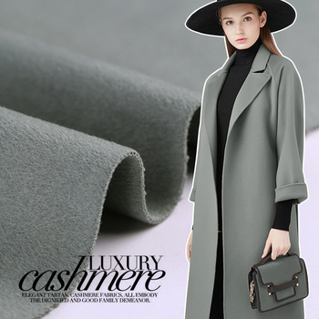 High-end double-sided cashmere fabric 2018 autumn and winter cashmere wool fabric thickening cashmere fabric cashmere cloth