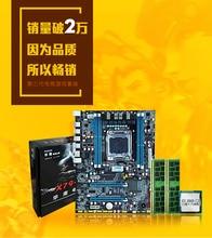 HUANAN X79 V2.47 nouveau bureau carte mère X79MB + E5-2690 C2 CPU + 4*8 GB 1600 ECC RAM + VENTILATEUR