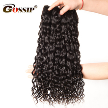 Water Wave Brazilian Hair Weave Bundles 1 PC Only Gossip Wet And Wavy Human Hair Bundles Non Remy Hair Extensions Natural Color