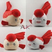 New 22cm Japanese Anime Cartoon Hoozuki no Reitetsu Snapdragon Soft Stuffed Plush Toys Dolls