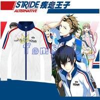 Prince Of STRIDE Nana Sakurai Riku Yagami Cosplay Jacket Coat Honan High School Stride Team Uniform