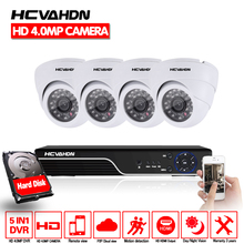 HCVAHDN Dome 4MP CCTV Surveillance Kit Security Camera System 4ch DVR NVR 5MP NVR Video Output 40m night vision camera P2P VIEW