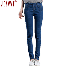 Sexy skinny waisted jeans fashion spring summer slim boyfriend jeans for women female denim overalls pencil pants stretch 26-31