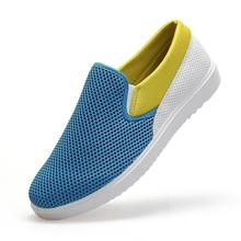 Nice New Men Casual Shoes Summer Air Mesh Breathable Flat Comfort Men Shoes Chaussure Homme Fashion Men Loafers Zapatos