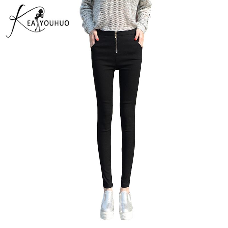 Sommer 2018 Röhrenjeans Frau Mit Hoher Taille Jeans Reißverschluss - Damenbekleidung