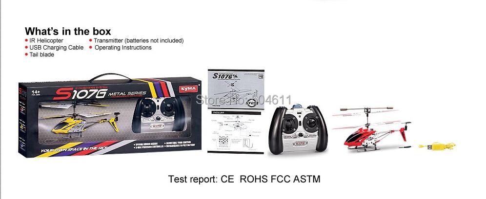 Syma S107G IR de 3 canales RC de hoja única modelo de helicóptero - Juguetes con control remoto - foto 6