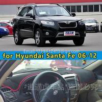 dashmats car styling accessories dashboard cover for hyundai santa fe 2006 2007 2008 2009 2010 2011 2012