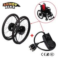 24inch 24v180w electric wheelchair motor silver brush motor built in brakes Brush Gear Hub Motor with electromagentic brake