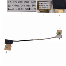 NEW Laptop Notebook Replacement LED/LCD Cable for Acer Aspire E1-470 E1-472 E1-430 E1-432 E1-422 P245 P/N 50.4YP01.042