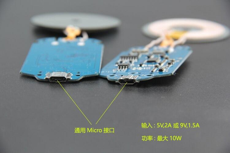 Быстрая зарядка Беспроводной Зарядное устройство Излучатель Модуль pcba доска + катушка QI общие Android Apple DIY модификация схема