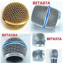 3 шт. новая Замена микрофона шаровая Головка сетка микрофонная решетка для Shure Sm58 Beta58 A Beta87 A Beta57 A беспроводные микрофоны