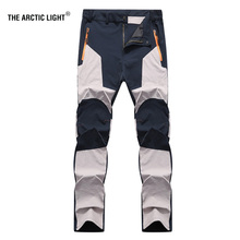 THE ARCTIC LIGHT Nylon Breathable Waterproof Hiking Pants Running Men Elasticity Quick Dry Trousers Outdoor Climbing
