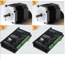 цена на 2  Axis CNC Wantai Nema 23 Brushless DC Motor 3000RPM, 24VDC,125W,3phs ,57BLF02 & Driver 80VDC