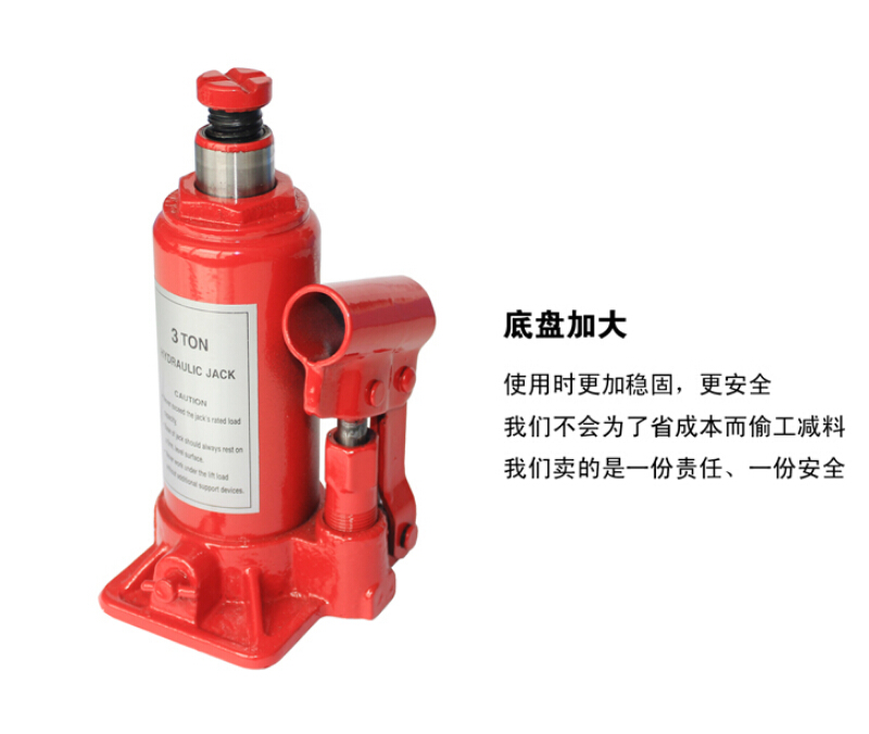 3tons Capacity Vertical Car Hydraulic Jacks ((The price is negotiable,please contact to get the price which is for you.)) free shipping kylin bell ultrasonic cleaner serise please contact me for the price