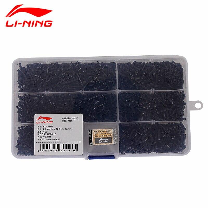 Original Lining Badminton Racket Nails Line Pipe Single Double Line Long Hole Threadmaster Use 1600 Colloidal Particles AXJK006