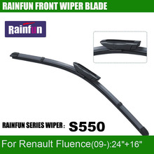 "RAINFUN S550 24""+16"" dedicated car wiper blade for Renault Fluence(09-), High Quality Natural Rubber auto wiper blade"