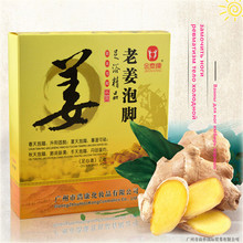 Ginger Foot Care Foot Bath Powder Pack Relaxes the feet and relieves body fatigue Promotes blood