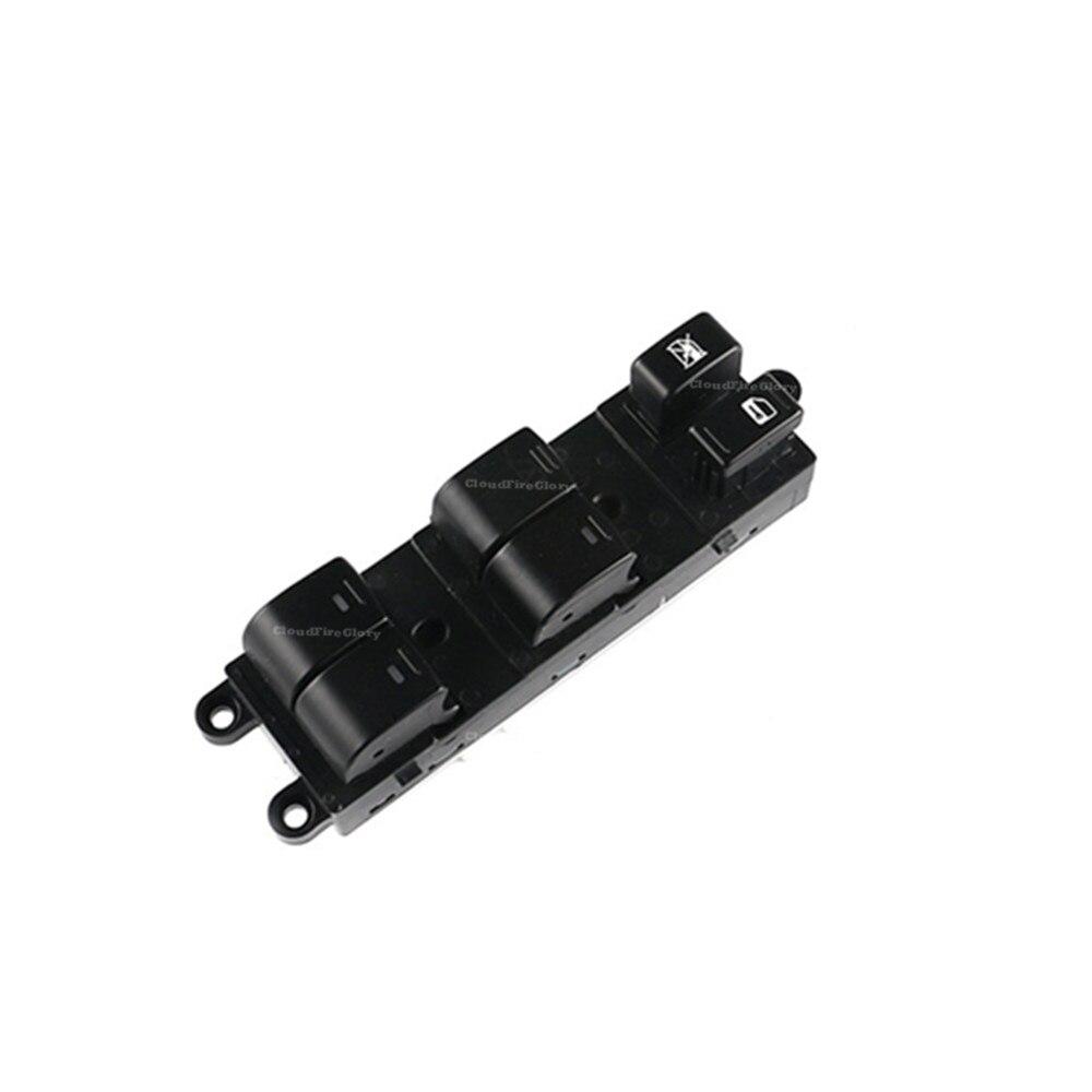 Power Window Master Switch 25401-ZP40B For 2005-2006 Nissan Pathfinder 4.0L V6