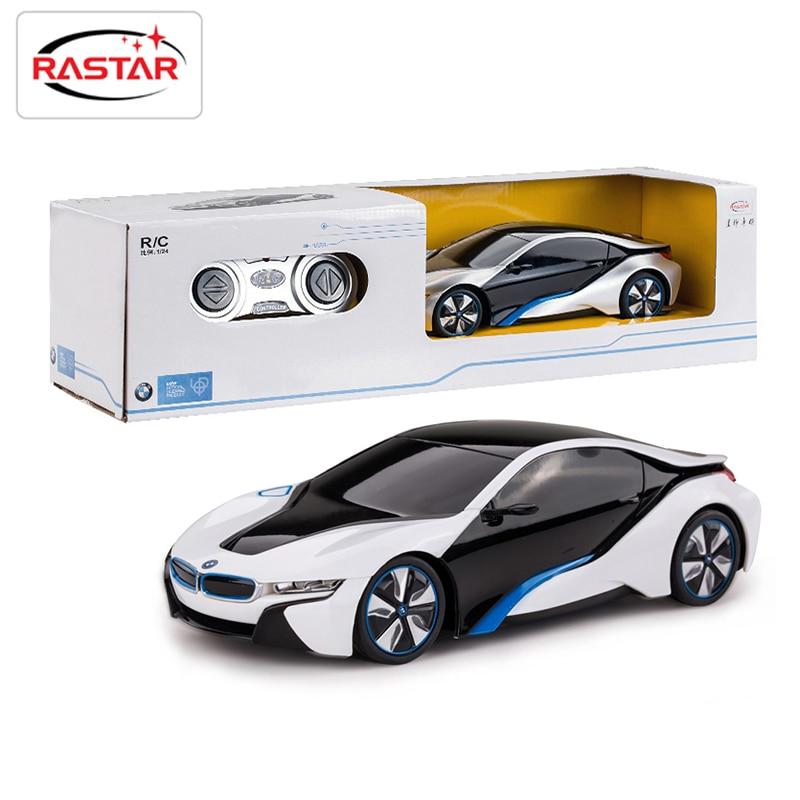 licensed 124 rastar rc mini cars electric remote control toys 4ch radio controlled cars