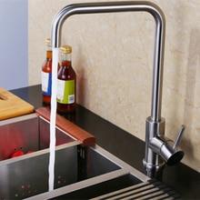 Sus 304 нержавеющей стали кран современная кухонная раковина смесителей щеткой смеситель горячей и холодной