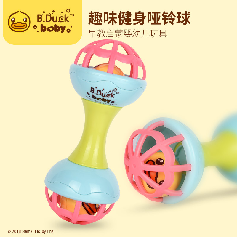 Free Shipping B. duck Dumbbell Fitness Ball BD080 Infant Rattling Ball 6-12 Months Baby Toys A Gift For A Newborn