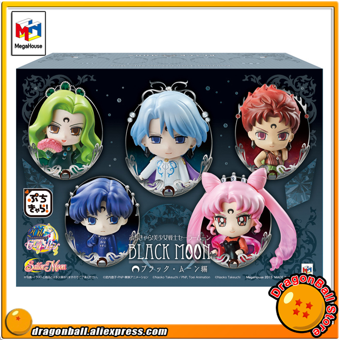 Japanese Anime Pretty Guardian Sailor Moon Original MegaHouse Petit Chara Figurine Action Figure - Black Moon japanese anime one piece original megahouse mh variable action heroes complete action figure dracule mihawk
