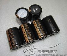 2pcs/10pcs Genuine ELNA LAO 71V10000UF 35*50MM Copper Foot Gold Fever Filter Aluminum Electrolytic Capacitor free shipping цены