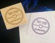 Jeder größe Israel Benutzerdefinierte Hochzeit stempel Customized Rubber Cartoon hölzernen stempel geburtstag name Scrapbooking/Karte/Dekoration stempelkissen