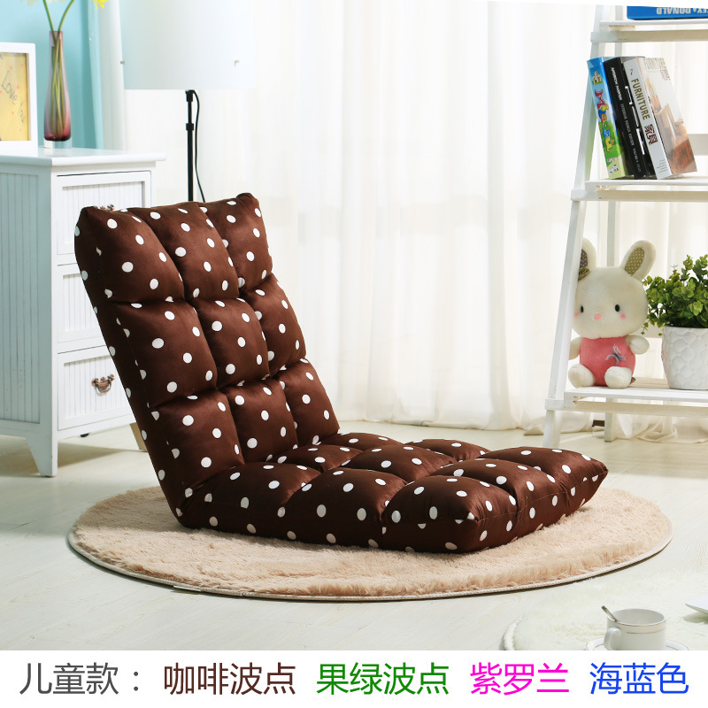 The Lazy Sofa, The Bedroom Sofa Watching TV, Portable Sofa, Children Folding Sofa