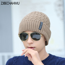 ZJBECHAHMU Hats Spring Casual Solid Cotton Skullies Beanies Hat For Men Women Winter Warm Baggy Knitted Caps Free Shipping