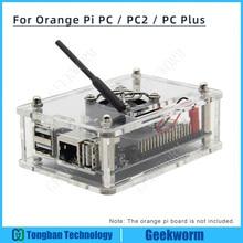 Pomarańczowy Pi PC / PC2 / PC Plus akrylowa skrzynka + wentylator + radiator początkujący zestaw kompatybilny w/ Orange Pi
