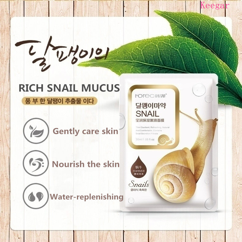 Image 5 - Bioaqua Sheet Mask Snail Essence Facial Mask Skin Care Face Mask  Remove blackheads Hydrating Moisturizing Mask korean skin  careTreatments