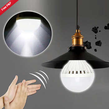 New Sound Sensor Auto Hot E27 3-12W 5730 PIR Motion Detection LED Bulb High Sales