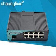Fiber Fiber Ethernet 1