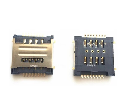 10PCS  lot Sim Card Socket Reader holder tray for Lenovo S696 A800 A780 A520 A580 S850E A690 A590 S720