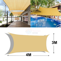 Tewango Brand SUN SAIL SHADE RECTANGLE CANOPY COVER OUTDOOR PATIO AWNING 3x4M