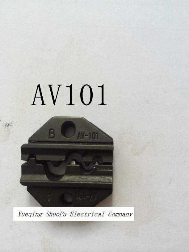 A101 Jeux De Matrices pour HS-101 FSE-101 AM-10 EM-6B1 EM-6B2 SERTISSAGE PILER machine À Sertir un ensemble