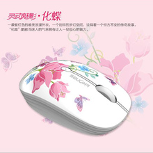 Wireless Optical Gaming Mouse gamer for laptops desktops computer mouse  Mice 1600 DPI  free shipping