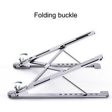 Складная подставка для ноутбука, алюминиевая охлаждающая регулируемая настольная подставка, подставка для планшета, подставка для MacBook Air Pro