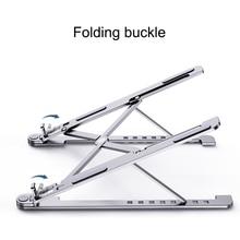 Folding Laptop Stand Aluminum Cooling Adjustable Desk Stand Tablet Holder Support for MacBook Air Pro Stand