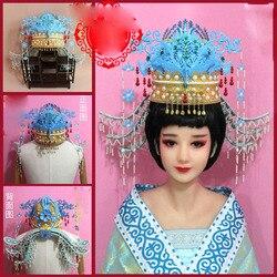 A287 Peking Opera Ming Dynasty Empress Phoenix Tiara Ancient Chinese Blue Imitate Tian-tsui Kingfisher Feather Art Wedding Tiara