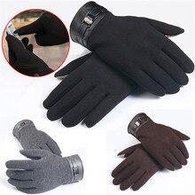 Мужские Женские Унисекс зимние полный палец смартфон сенсорный экран теплые перчатки из кашемира варежки