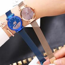 Women Trend Watches Top Designer Rose Gold Diamond Watch Ladies Luxury Rhinestone Quartz Wrist Waterproof Clock relogio