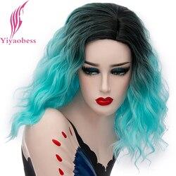 Yiaobess-perruque synthétique courte bouclée et crépue à deux tons 14 pouces, perruque de Cosplay violette rose bleue grise Orange verte Ombre pour femmes