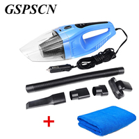 GSPSCN 2017 NEW Portable Car Vacuum Cleaner Wet and Dry Aspirador de po dual-use Super Suction 120W Car Vacuum Cleaner