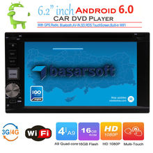 Quad Core 6.2 pulgadas Android 6.0 pantalla táctil de coches reproductor de DVD estéreo de navegación GPS
