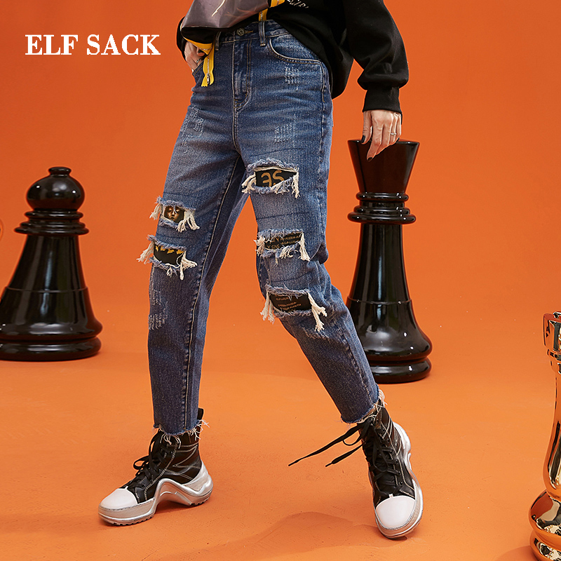 ELF SACK New Oversized Jeans Woman Cotton Casual Full Length Women Trousers Mid Flat Knitted Femme